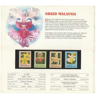 Malaysia 1994 Orchids Malaysia presentation pack SG#527-530