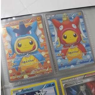 Poncho-wearing Pikachus (Jap) - Magikarp and Gyarados