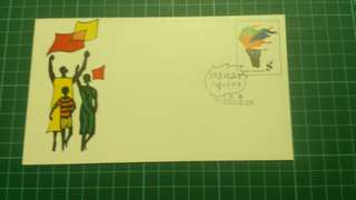 china Ist stamp envelope