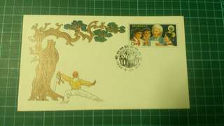 china 2nd stamp envelope