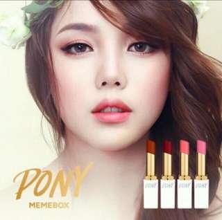 🚚 韓國MEMEBOX PONY花漾唇膏 1號色