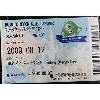 (1A) MAGIC KINGDOM CLUB PASSPORT - TOKYO DISNEY, $18 包郵