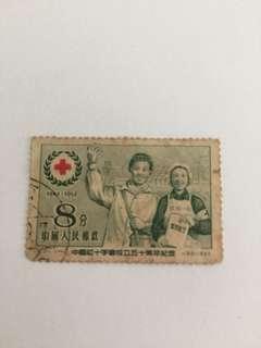 Prc china C31 red cross society cto