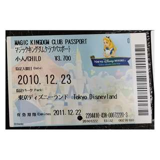 (1A) MAGIC KINGDOM CLUB PASSPORT - TOKYO DISNEY, $20 包郵