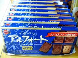 Bourbon Japan Milk Chocolate Biscuit