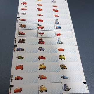 Iron On Name Sticker Labels - Cars