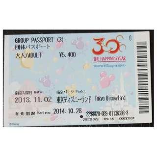 (1A) GROUP PASSPORT - TOKYO DISNEY, $18 包郵