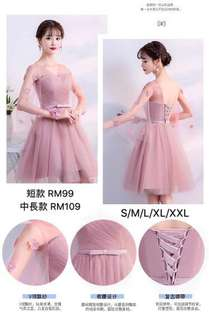 Pink Dress Brand New