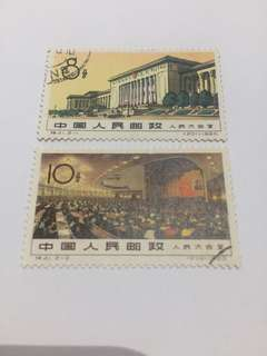 Prc china S41 Great Hall of the people CTO