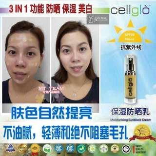 Cellglo Moisturising Sunblock (Ready Stock)