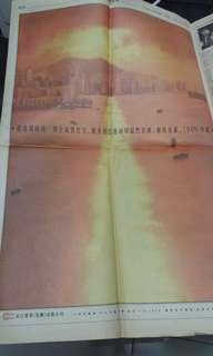 長江實業(麗港城最後一期--1996年全版海報廣告)