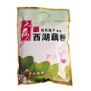 🚚 杭州帶回西湖藕粉595克十六包