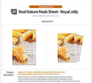 NATURE REPUBLIC Real Nature Face Mask