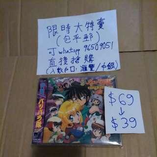 突擊隊 日版cd