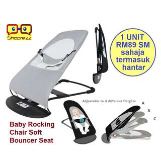 Baby Rocking Chair Soft Bouncer Seat