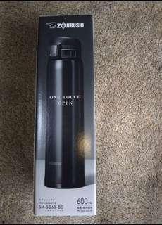 600ML Brand new Stainless steel bottle