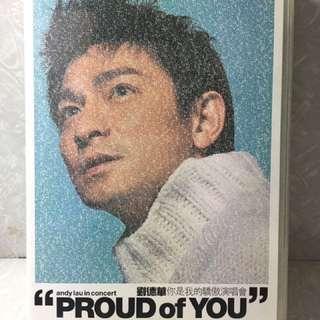 劉德華 你是我的驕傲演唱會CD