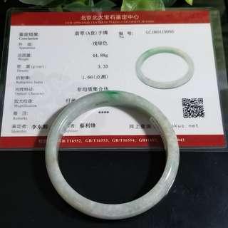 (58.5圈)A級翡翠水潤平安手鐲 (LOT1820-9995)