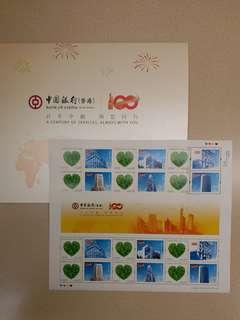 中銀100週年紀念郵票   只限太古交收