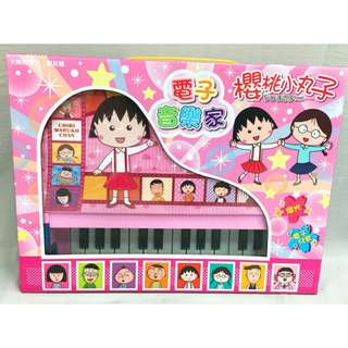 小丸子電子音樂家