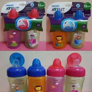 Avent My Sip N Click Cup