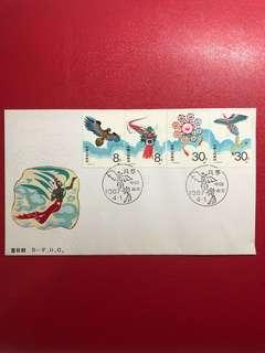 中國郵票T 115 -風箏(第二組)首日封