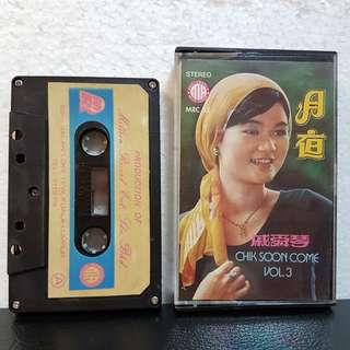 Cassette》戚舜琴 - 月夜 vol 3