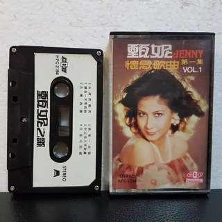 Reserved: Cassette》甄妮怀念歌曲 Vol 1