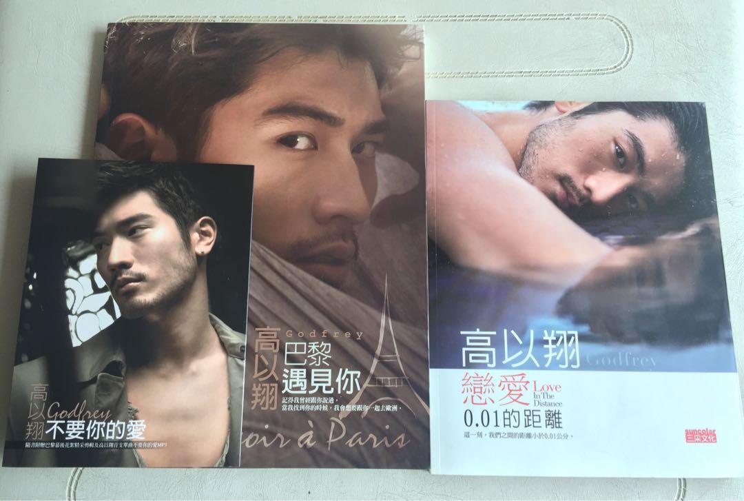 <高以翔 Godfrey> 珍藏寫真書+DVD套装 ( 巴黎遇見你+戀愛0.01距離+ 製作花絮, 不要你的愛MV DVD)