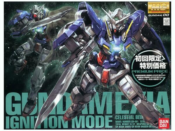 MG Gundam Exia Repair Ignition Mode (Built)