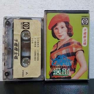 New Cassette》于樱樱 - 公寓风光