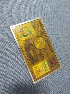 Commemoration Coin/Stamp