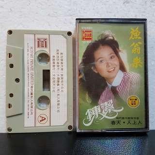 New Cassette》陈洁 - 渔翁乐