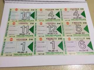 元朗通21張、長者通15張、屯門通22張輕鐡車票