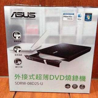 ASUS外接式超薄DVD燒錄機SDRW-08D2S-U