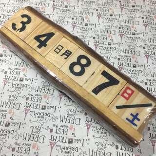 復古原木日曆擺設