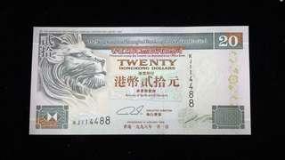滙豐1996年20元-世發/KJ114488