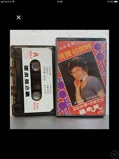 Cassette》张小英 - 彩虹的梦