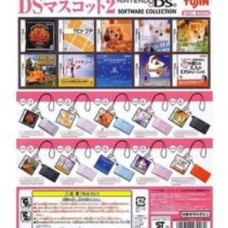 A330 Nintendo DS SOFTWARE COLLECTION 主機加卡匣吊飾全10款