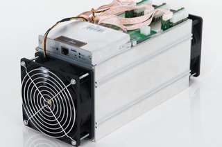 Antminer S9 13.5 TH/S
