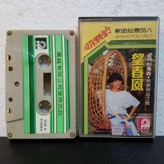 Cassette》符爱铃 - 望春风 (福建)
