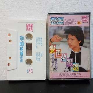 Cassette》岳雷 - 变色的眼睛