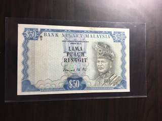 🔥Missing number 🔥Malaysia 3rd series fifty dollar