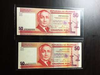 PP-999999/JJ777777 Philippines 50 piso solid 7 & solid 9