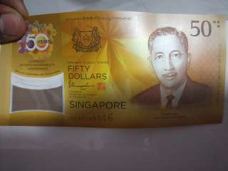 SGD 50 collectors note