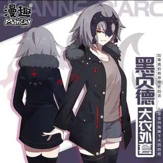 [PO] Jeanne d'Arc Alter Shinjuku jacket/cloak