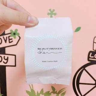🚚 BEAUTYMAKER 零油光晶漾持妝氣墊粉餅/補充包