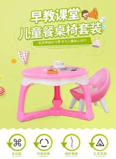 Instocks BN Kids Study / Drawing Table ( Table +1 Chair