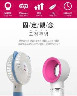 韩国🇰🇷2018最新款携带式冇扇叶嘅BB风扇💨Zero 9