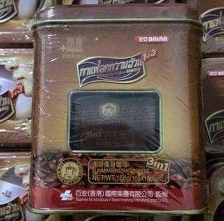 LOWEST PRICE!! Slimming(lishou coffee strong variant)
